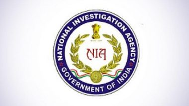 NIA Busts Al-Qaeda Module: దేశంలో ఉగ్ర అలజడి, భారీ విధ్వంసం సృష్టించేందుకు ప్రయత్నిస్తున్న 9 మంది టెర్రరిస్టులు అరెస్ట్, కేరళ, పశ్చిమబెంగాల్లో ఆకస్మిక తనిఖీలు నిర్వహించిన ఎన్ఐఏ