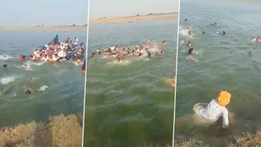 Rajasthan Boat Tragedy: చంబల్ నదిలో పడవ బోల్తా, పది మంది మృతి, పలువురు గల్లంతు, సహాయక చర్యలు ముమ్మరం చేసిన అధికారులు