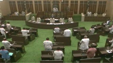 TS Assembly Special Session: జీహెచ్ఎంసీ చట్ట సవరణ బిల్లుకు శాసనసభ ఆమోదం, తెలంగాణ అసెంబ్లీని ముట్టడించిన బీజేపీ, అసెంబ్లీకి హాజరు కాని కాంగ్రెస్, బీజేపీ పార్టీ ఎమ్మెల్యేలు