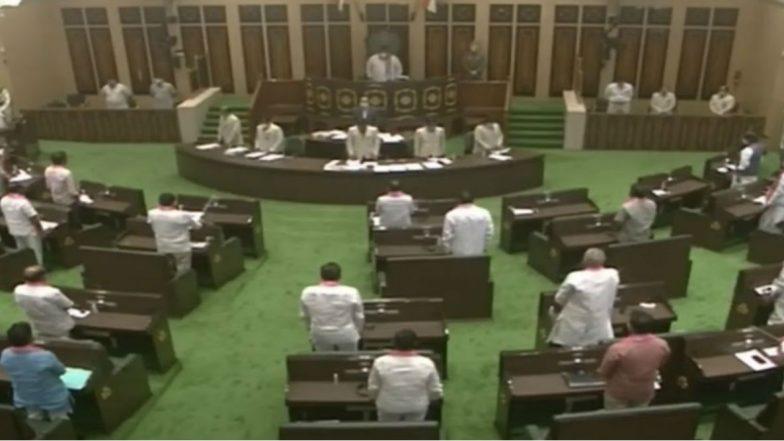 Telangana Budget Session 2021: తెలంగాణ అసెంబ్లీ బడ్జెట్ సమావేశాలు రేపటికి వాయిదా, ముగిసిన బీఏసీ సమావేశం, ఈ నెల 26 వరకు అసెంబ్లీ బడ్జెట్ సమావేశాలు, మార్చి 18న బడ్జెట్ ప్రవేశపెట్టనున్న కేసీఆర్ సర్కారు