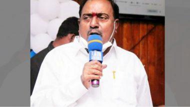 MP Balli Durga Prasad Rao Dies: తిరుపతి ఎంపీ కన్నుమూత, కరోనాతో చెన్నైలోని ప్రైవేటు ఆస్పత్రిలో చేరిన బల్లి దుర్గాప్రసాద్ రావు, గుండెపోటు రావడంతో తిరిగిరాని లోకాలకు, సంతాపం తెలిపిన ఏపీ సీఎం జగన్