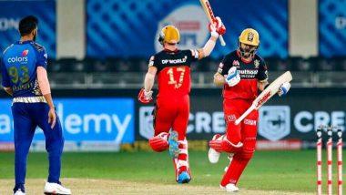 RCB vs MI Highlights IPL 2020: ఆర్సీబీ 'సూపర్' విక్టరీ, పోరాడి ఓడిన ముంబై, ఒక్క పరుగు తేడాతో సెంచరీ మిస్ అయిన ముంబై ఆటగాడు ఇషాన్ కిషన్, ముంబైని గెలిపించలేకపోయిన పొలార్డ్ మెరుపులు