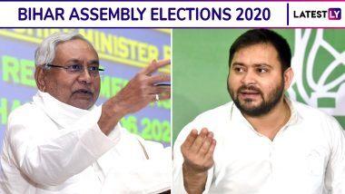 Bihar Assembly Elections 2020: బీహార్కు కాబోయే బాద్షా ఎవరు ? నేటితో ముగియనున్న ఎన్నికల ప్రచారం, అక్టోబర్ 28 నుంచి తొలి దశ పోలింగ్