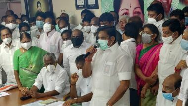 Tamil Nadu Assembly Elections 2021: తమిళనాడు అధికార పార్టీలో ముగిసిన రాజకీయ సంక్షోభం, అన్నాడీఎంకే సీఎం అభ్యర్థిగా ఎడప్పాడి కె పళనిస్వామి, 11 మందితో అన్నాడీఎంకే పార్టీ స్టీరింగ్ కమిటీ