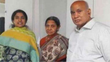 CM YS Jagan Father-in-law Dies: వైయస్ జగన్ మామ ఈసీ గంగి రెడ్డి మృతి, పులివెందులకు చేరుకున్న ఏపీ సీఎం, వైయస్ భారతి తండ్రి మృతి పట్ల సంతాపం ప్రకటించిన పలువురు ఎమ్మెల్యేలు