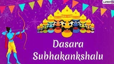 Happy Dussehra 2020 Wishes: దసరా విషెస్, కోట్స్, శుభాకాంక్షలు మీకోసం, లేటెస్ట్లీ పాఠకులందరికీ విజయదశమి శుభాకాంక్షలు, మీ బంధువులకు ఈ కోట్స్ ద్వారా శుభాకాంక్షలు తెలియజేయండి