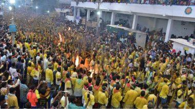 Devaragattu Bunny Festival: దేవరగట్టులో పని చేయని 144 సెక్షన్, కొనసాగిన కర్రల సమరం, సుమారు 50 మందికి పైగా గాయాలు,  సీసీ కెమెరాలు పెట్టినా రహస్య మార్గాల ద్వారా దేవరగట్టుకు చేరిన పలు గ్రామాల ప్రజలు