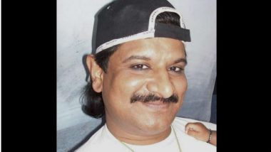 Gangster Nayeem Case: తెరపైకి మళ్లీ నయీం కేసు, 25 మంది పోలీస్ అధికారులకు క్లీన్ చిట్, వీరికి నయీంతో ఎలాంటి సంబంధం లేదని తెలిపిన ప్రత్యేక దర్యాప్తు బృందం