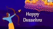 Dussehra 2021 Greetings: దసరా పండుగ శుభాకాంక్షలు,బంధు మిత్రులకు ఈ వీడియో షేర్ చేసి శుభాకాంక్షలు చెప్పండి, సోషల్ మీడియాలో షేర్ చేయడానికి దసరా విషెస్ వీడియోమీకోసం