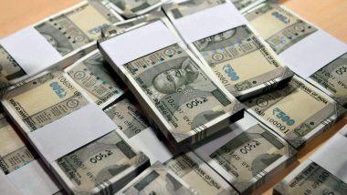 Diwali Gift for Loan Customers: లోన్ తీసుకున్న వారికి శుభవార్త, నవంబర్ 5లోగా రుణగ్రహీతల ఖాతాల్లోకి వడ్డీ మొత్తం, మార్చి 1వ తేదీ నుంచి ఆగస్టు 31వ తేదీ మధ్య గల వాయిదాలకు వర్తింపు