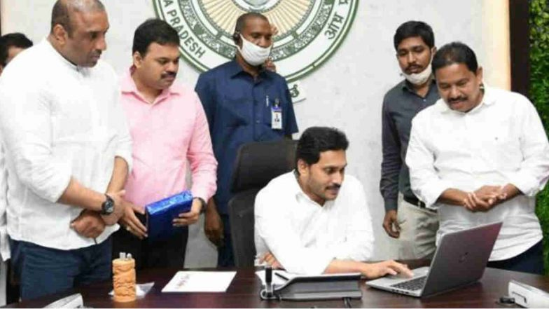 Vanijay Utsavam 2021: వాణిజ్య ఉత్సవం-2021, 2030 నాటికి 33.7 బిలియన్ డాలర్ల ఎగుమతులే లక్ష్యంగా నేడు, రేపు విజయవాడలో వాణిజ్య సదస్సు, ప్రారంభించిన ఏపీ సీఎం జగన్