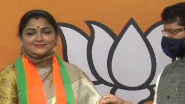 Khushbu Sundar Joins BJP: పదేళ్లలో మూడు పార్టీలు, కాంగ్రెస్ పార్టీకి గుడ్ బై చెప్పి బీజేపీలో చేరిన కుష్బూ సుందర్, కాంగ్రెస్ పార్టీ రోజురోజుకూ దిగజారిపోతోందని విమర్శలు