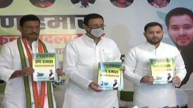 Mahagathbandhan Manifesto: వ్యవసాయ చట్టాల రద్దు బిల్లు తీసుకువస్తాం, మేనిఫెస్టోను విడుదల చేసిన మహాఘట్ బంధన్ కూటమి, అధికార పార్టీపై విమర్శలు ఎక్కుపెట్టిన చిరాగ్ పాశ్వాన్