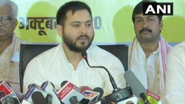 Bihar Assembly Elections 2020: బీహార్లో పూర్తయిన సీట్ల పంపకం, కూటమి నేతగా తేజస్వీ యాదవ్ ఏకగ్రీవ ఎన్నిక, బీహార్ అసెంబ్లీకి అక్టోబర్ 28, నవంబర్ 3,7 తేదీల్లో పోలింగ్