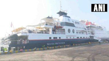 Visakhapatnam Cruise Terminal: విశాఖలో అంతర్జాతీయ క్రూయిజ్ టెర్మినల్, 2021 కల్లా అందుబాటులోకి వస్తుందని తెలిపిన విశాఖ పోర్టు ట్రస్టు చైర్మన్ కె.రామ్మోహన్రావు