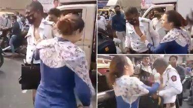 Woman Assaults Traffic Police: ట్రాఫిక్ కానిస్టేబుల్పై మహిళ దాడి, అసభ్యకరంగా మాట్లాడుతున్నాడంటూ ఆరోపణ, పలు సెక్షన్ల కింద మహిళపై కేసు నమోదు చేసిన ముంబై పోలీసులు,