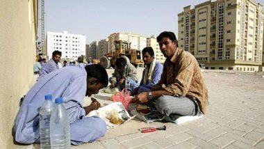 Gulf Workers Row: గల్ఫ్ దేశాలకు ఆదేశాలు ఇవ్వలేం, గల్ఫ్ కార్మికుల ప్రజా ప్రయోజన వ్యాజ్యంపై విచారణ సందర్భంగా సుప్రీంకోర్టు వ్యాఖ్యలు, ప్రతివాదులకు నోటీసులు జారీ