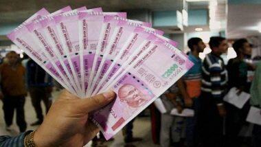 Bihar: ప్రధాని మోదీ రూ. 15 లక్షలు మొదటి విడత నా అకౌంట్లో వేశాడనుకున్నా, ఆ డబ్బులు అన్నీ ఖర్చు చేశా, అధికారుల మిస్టేక్తో తన ఖాతాలో పడిన డబ్బులపై ఓ వ్యక్తి వివరణ
