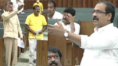 AP Assembly Winter Session 2020: అసెంబ్లీ నుంచి టీడీపీ వాకౌట్, చంద్రబాబుపై ఏపీ సీఎం సెటైర్, పంచాయతీరాజ్ చట్ట సవరణ బిల్లుకు అసెంబ్లీ ఆమోదం, వ్యవసాయరంగంపై కొనసాగిన చర్చ