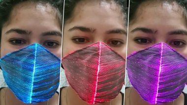 LED Face Mask for Diwali 2020: ఈ దీపావళికి ఈ ఎల్ఈడీ మాస్క్ను ధరిస్తే, మీ ముఖం జిల్ జిల్ జిగాజిగా,  మీ మాస్క్లో దీపాన్ని వెలిగించండి, దివాలీలో సరికొత్త స్టైల్తో అదరగొట్టండి