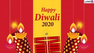 Happy Diwali 2020: పాఠకులకు దీపావళి శుభాకాంక్షలు, పండుగ విశిష్టతను ఓ సారి తెలుసుకుందాం. దీపావళి విషెస్..ఈ అందమైన కోటేషన్లతో అందరికీ దీపావళి శుభాకాంక్షలు తెలపండి
