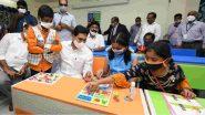 Jagananna Vidya Kanuka: సీఎం జగన్ మరో కీలక నిర్ణయం, జగనన్న విద్యా కానుక కింద విద్యార్థులకు ఇంగ్లిష్–ఇంగ్లిష్–తెలుగు ఆక్స్ఫర్డ్ డిక్షనరీలు, 23,59,504 ఆక్స్ఫర్డ్ డిక్షనరీలను కొనుగోలు చేసేందుకు ప్రభుత్వం అనుమతులు