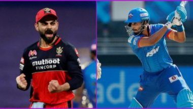 DC vs RCB, IPL 2020 Match Result: దిల్లీ గెలిచింది, బెంగళూరు ఓడినా నిలిచింది, ప్లేఆఫ్కు క్వాలిఫై అయిన ఇరు జట్లు, నేడు ముంబై- హైదరాబాద్, గెలిస్తే SRHకు అవకాశాలు
