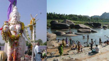 Tungabhadra Pushkaralu: 12 ఏళ్ల తరువాత..తుంగభద్ర నది పుష్కరము, దివంగత వైఎస్సార్ తరువాత తనయుడు వైయస్ జగన్ ప్రత్యేక పూజలు, ఖరారైన ఏపీ సీఎం పర్యటన, తుంగభద్ర పుష్కరాలపై ప్రత్యేక కథనం