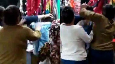 Uttar Pradesh Viral Video: ఆంటీ అని పిలిచినందుకు వీరబాదుడు బాదింది, ఉత్తరప్రదేశ్లో 40 ఏళ్ల మహిళ 19 ఏళ్ల యువతిని చితక్కొడుతున్న వీడియో బయటకు, సోషల్ మీడియాలో వైరల్