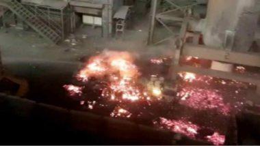 Vizag Steel Plant Fire Accident: విశాఖ ఉక్కు కర్మాగారంలో అగ్ని ప్రమాదం, రూ. 2 కోట్ల ఆస్తి నష్టం, తప్పిన ప్రాణాపాయం, టర్బన్ ఆయిల్పై నిప్పు రవ్వలు పడటంతో ఘటన