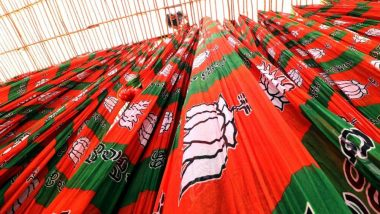 BJP Campaign to Promote Farm Laws: దేశవ్యాప్తంగా 700 సమావేశాలు, 100 ప్రెస్ మీట్లు! భారతీయ జనతా పార్టీ భారీ ప్రచారం.. వ్యవసాయ చట్టాలపై రైతులకు అవగాహన కల్పించడమే లక్ష్యం