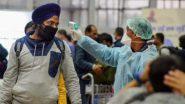 Coronavirus Cases in India: దేశంలో 74 రోజులు తరువాత అత్యంత తక్కువగా కరోనా కేసులు, గడిచిన 24 గంటల్లో 60,753 మందికి కోవిడ్, ప్రస్తుతం 7,60,019 యాక్టివ్ కేసులు, కొవిడ్-19 టీకా డ్రైవ్లో మరో మైలురాయిని అధిగమించిన భారత్