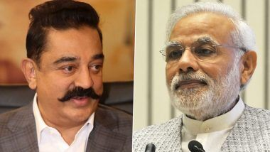 Kamal Haasan Fire on PM Modi: కొత్త పార్లమెంట్ భవనం అవసరమా? ముందు దేశ ప్రజల ఆకలి సంగతి చూడండి, ట్విట్టర్ వేదికగా ప్రధాని మోదీపై విరుచుకుపడిన మక్కల్ నిధి మయమ్ అధినేత కమల్ హసన్