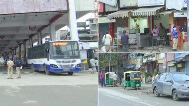 Karnataka Bandh: కర్ణాటకలో కొనసాగుతున్న బంద్, ఎండీఎం ఏర్పాటు, నిధులపై మండిపడ్డ కన్నడిగులు, నైతిక మద్దతు ప్రకటించిన ట్యాక్సీ, ఆటో, ఓలా, ఉబర్ సంఘాలు, వ్యాపారులు