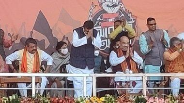 West Bengal Assembly Elections 2021: ఒక్కసారి గెలిపించండి, రాష్ట్రాన్ని బంగారు బెంగాల్లా మార్చి చూపిస్తాం, మిడ్నాపూర్లో బహిరంగ సభలో అమిత్ షా, సుబేందుతో సహా ఎంపీ, తొమ్మిది మంది ఎమ్మెల్యేలు బీజేపీలో చేరిక
