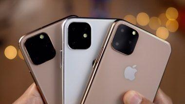 Karnakata Apple iPhone Plant Violence: రూ. 440 కోట్ల విలువ గల ఐఫోన్లు మాయం, కర్ణాటకలో ఆపిల్ ఐఫోన్ తయారీ ప్లాంట్లో ఉద్యోగుల నిరసన, జీతాల విషయంలో ఆందోళన చేస్తున్న ఉద్యోగులు