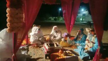 Wedding in Covid Centre: వధువుకు కరోనా, కోవిడ్ సెంటర్లోనే పెళ్లి చేసుకున్న వరుడు, రాజస్థాన్ కెల్వారా కోవిడ్ కేర్ సెంటర్లో వివాహ వేడుక, సోషల్ మీడియాలో వైరల్ అవుతున్న పెళ్లి వీడియో