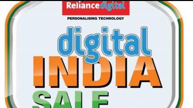 Digital India Sale: రిలయన్స్ అదిరే ఆఫర్లు, డిజిటల్ ఇండియా సేల్'' పేరుతో రిపబ్లిక్ డే సేల్ ప్రకటించిన రిలయన్స్, ఈ నెల 26 వరకు అందుబాటులో..