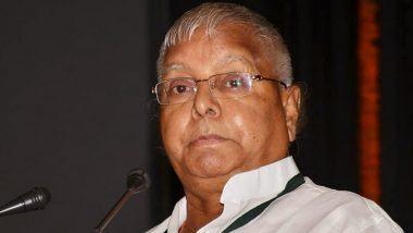 Lalu Prasad Yadav Health Update: విషమించిన లాలూ ప్రసాద్ యాదవ్ ఆరోగ్యం, ఢిల్లీలోని ఎయిమ్స్ హాస్పిటల్కు తరలించే అవకాశం, లాలూ ఆరోగ్య పరిస్థితిపై మెడికల్ బోర్డ్ ఏర్పాటు