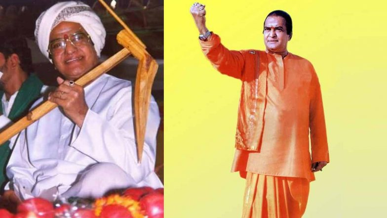 N. T. Rama Rao Death Anniversary: ఢిల్లీని ఢీకొట్టిన మొనగాడు, నందమూరి తారకరామారావు 25వ వర్ధంతి నేడు, ఆయన సినీ జీవితం, రాజకీయ జీవితంపై ప్రత్యేక కథనం