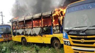 Narayana College Buses Burnt: నారాయణ కాలేజీ బస్సులు అగ్నికి ఆహుతి, విశాఖ పెందుర్తిలో మూడు బస్సులు దగ్ధం, ప్రమాదంపై వెలువెత్తుతున్న అనుమానాలు, కొనసాగుతున్న సహాయక చర్యలు