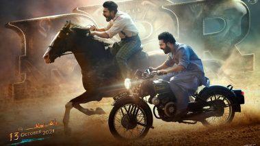 RRR Movie Release Date Announced: ఆర్ఆర్ఆర్ రిలీజ్ డేట్ వచ్చేసింది, అక్టోబర్ 13న రౌధ్రం రణం రుధిరం (ఆర్ఆర్ఆర్) విడుదల, దుమ్ము రేపుతున్న కొత్త పోస్టర్