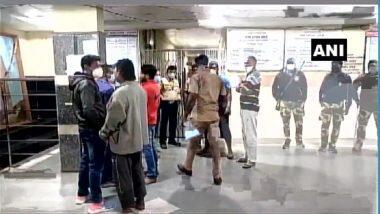 Bhandara Hospital Fire: మాటలకందని విషాదం, 10 మంది పిల్లలు మంటలకు ఆహుతి, మహారాష్ట్రలో భండారా జిల్లా ఆసుపత్రిలో ఘోర అగ్ని ప్రమాదం, విచారం వ్యక్తం చేసిన హోం మంత్రి అమిత్ షా, కాంగ్రెస్ నేత రాహుల్ గాంధీ