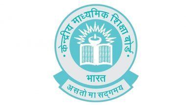 CBSE Board Exams 2021: సిబిఎస్ఇ 10, 12వ తరగతి పరీక్షలు, తేదీ వివరాలను ఫిబ్రవరి 2న ప్రకటించననున్న బోర్డు, సిబిఎస్ఇ డేట్ షీట్ 2021 కోసం ఎదురుచూస్తున్న 30 లక్షల మంది విద్యార్థులు