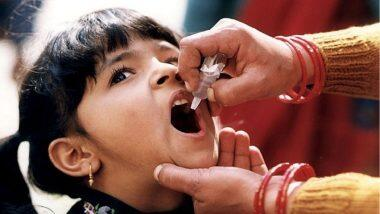 Nationwide Polio Drive: కరోనా వ్యాక్సిన్ దెబ్బ, పోలియో చుక్కల కార్యక్రమం వాయిదా, తదుపరి నోటీసు వచ్చిన తరువాతనే... ఏటా జనవరి 17న జాతీయ పోలియో రోగనిరోధకత కార్యక్రమం