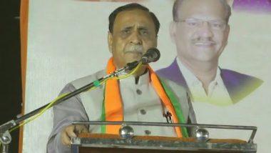 CM Vijay Rupani Collapses on Stage: స్టేజ్ మీదనే హఠాత్తుగా కుప్పకూలిన గుజరాత్ సీఎం, అహ్మదాబాద్ ఆసుపత్రికి విజయ్ రూపానీని తరలింపు, ఇతర బహిరంగ సభలను రద్దు, మునిసిపల్ కార్పొరేషన్లకు ఫిబ్రవరి 21న ఎన్నికలు