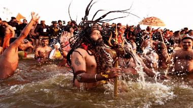 Kumbh Mela 2021: ఏప్రిల్ 1 నుంచి కుంభమేళా, కోవిడ్ వ్యాప్తి నేపథ్యంలో కేవలం 30 రోజులు మాత్రమే జరగనున్న జాతర, యాత్రికులకు కోవిడ్ నెగెటివ్ రిపోర్ట్ తప్పనిసరి