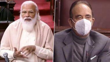 PM Modi Gets Emotional: రాజ్యసభలో ప్రధాని మోదీ కంటతడి, ఆజాద్ నాకు నిజమైన స్నేహితుడంటూ భావోద్వేగం, ఈ నెల 15తో ముగియనున్న గులాం నబీ ఆజాద్ పదవీ కాలం, రాజ్యసభకు మళ్లీ మేము నామినేట్ చేప్తామని తెలిపిన అథవాలే