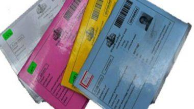 BPL Cards in Karnataka: టీవీ, ఫ్రిజ్ ఉంటే రేషన్ కార్డు కట్, వెంటనే ప్రభుత్వానికి కార్డును తిరిగివ్వాలి, లేదంటే చట్టపరంగా చర్యలు తప్పవు, కీలక నిర్ణయం తీసుకున్న కర్ణాటక ప్రభుత్వం, మండిపడుతున్న ప్రతిపక్ష కాంగ్రెస్ పార్టీ