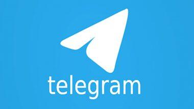 Telegram: వాట్సాప్కు చుక్కలు చూపిస్తున్న టెలిగ్రాం, డౌన్లోడ్ల పరంగా తొమ్మిది నుంచి నంబర్ వన్ స్థానంలోకి యాప్, వాట్స్యాప్ను భారీగా దెబ్బ కొట్టిన ప్రైవసీ పాలసీ
